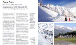 9 Ski & board - Japan  - thumb